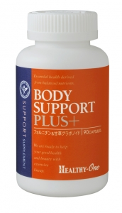 BODY SUPPORT PLUS