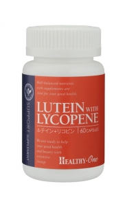 LUTEIN WITH LYCOPENE